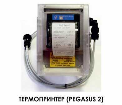 Термопринтер к весам Pegasus-2